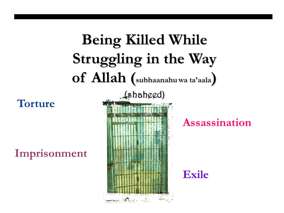 Being Killed While Struggling in the Way of Allah (subhaanahu wa ta'aala)