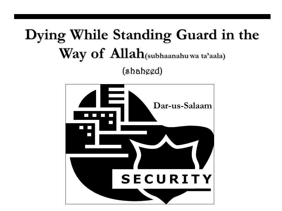 Dying While Standing Guard in the Way of Allah(subhaanahu wa ta'aala)