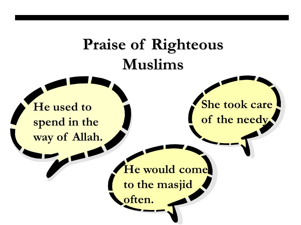 Praise of Righteous Muslims