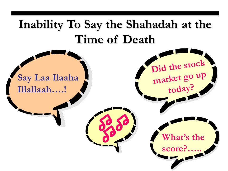 Inability To Say the Shahadah at the Time of Death