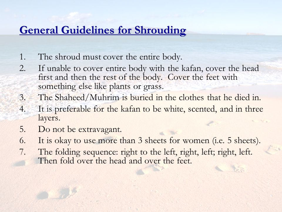 General Guidelines for Shrouding