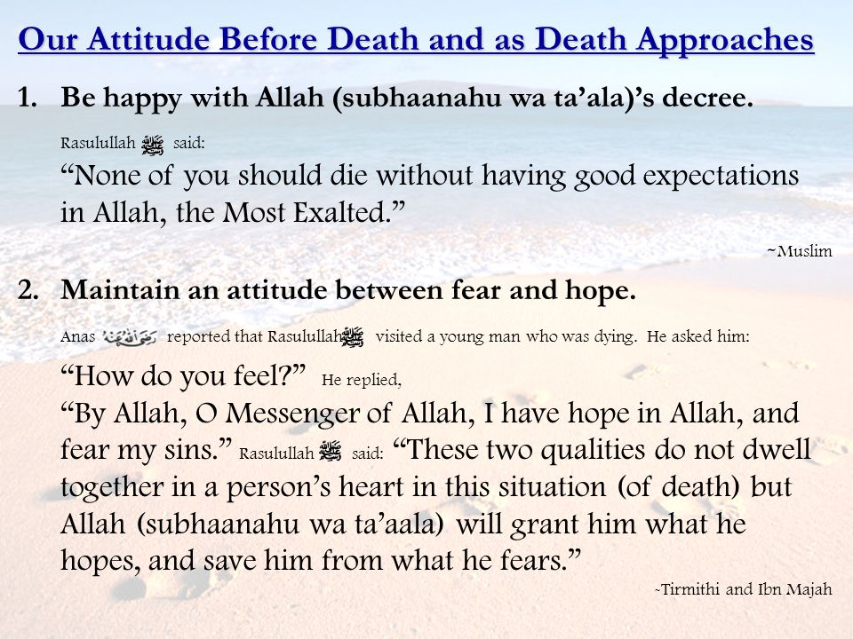 Our Attitude Before Death and as Death Approaches