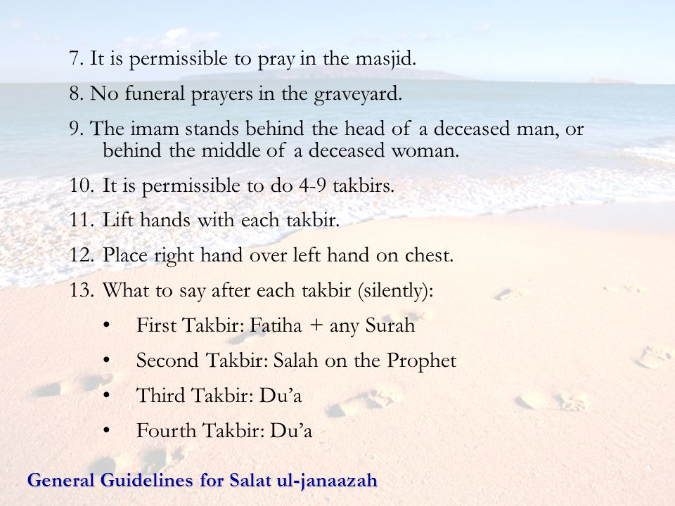 7. It is permissible to pray in the masjid.