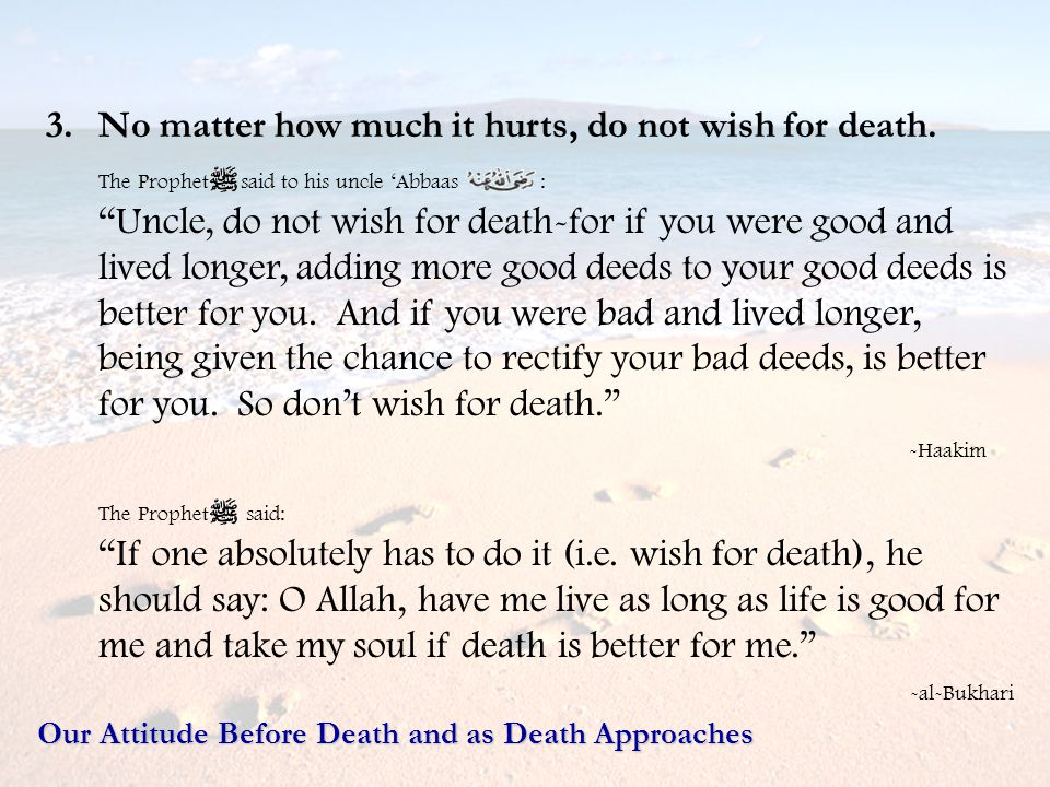 3. No matter how much it hurts, do not wish for death.