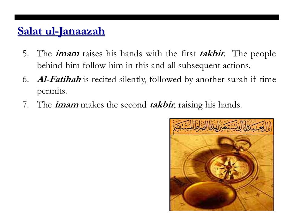 Salat ul-Janaazah 5. The imam raises his hands with the first takbir. The people behind him follow him in this and all subsequent actions.