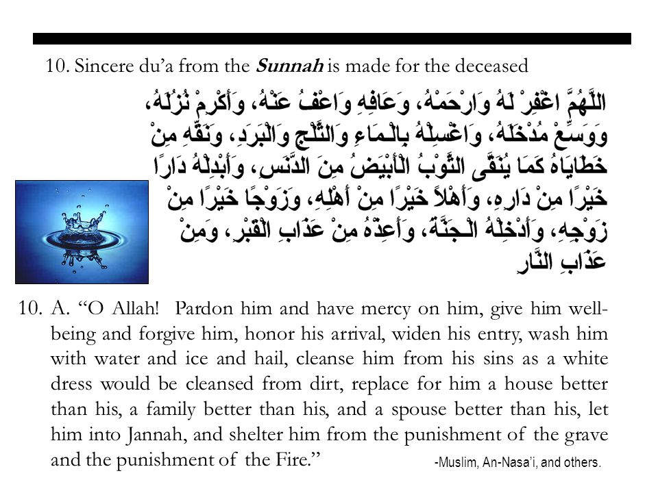 10. Sincere du'a from the Sunnah is made for the deceased