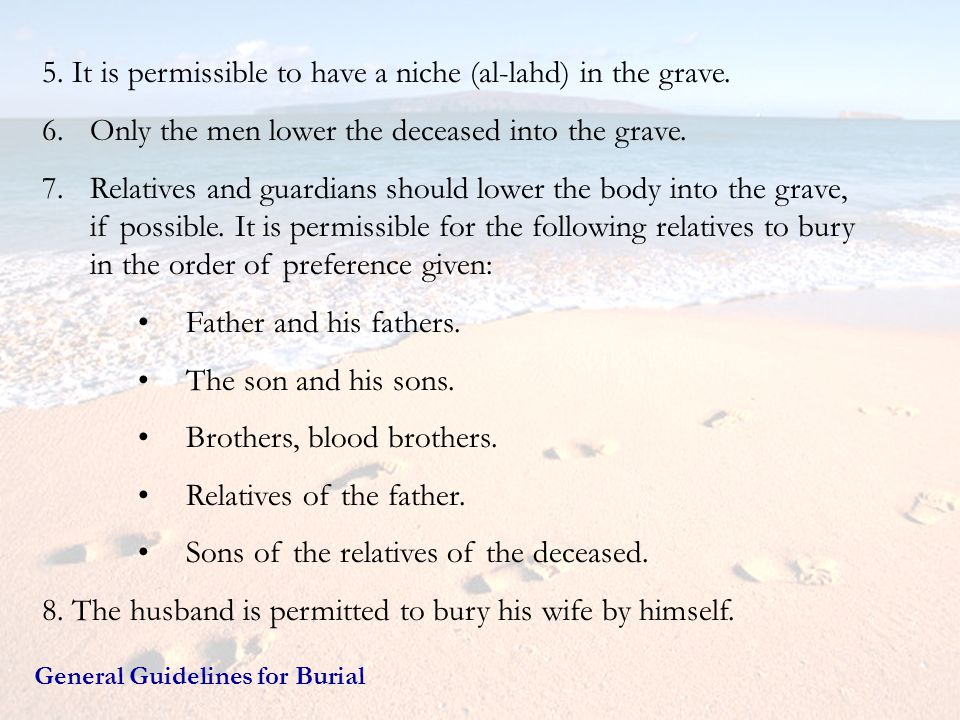 5. It is permissible to have a niche (al-lahd) in the grave.