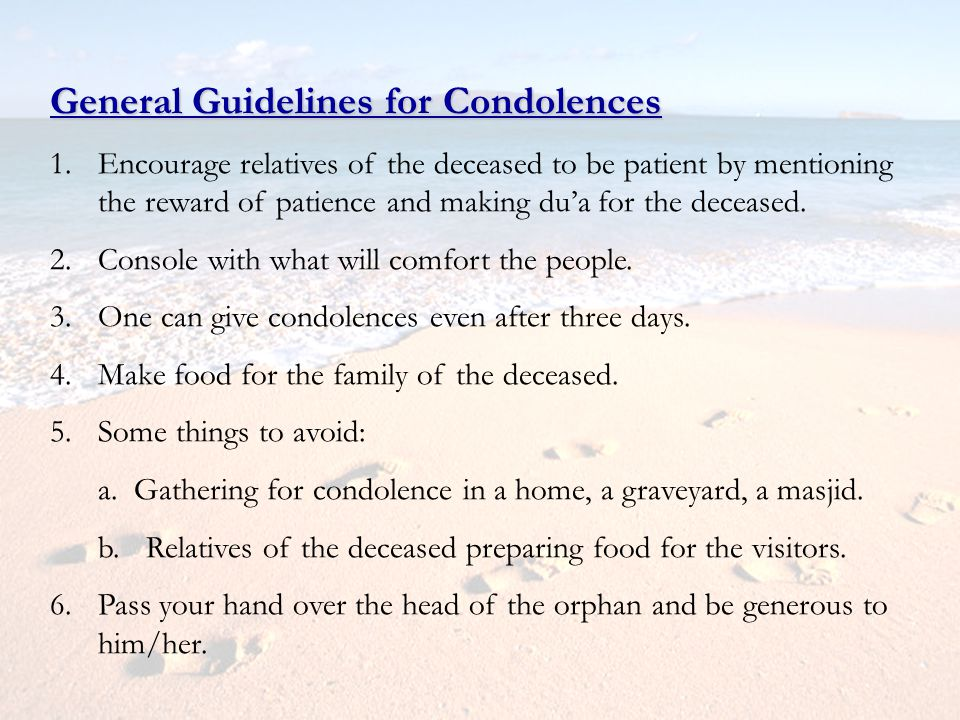 General Guidelines for Condolences