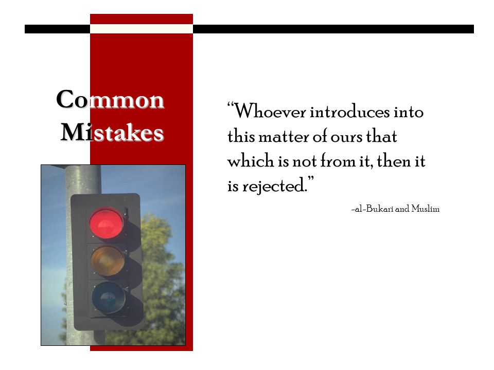 Common Mistakes. Whoever introduces into this matter of ours that which is not from it, then it is rejected.