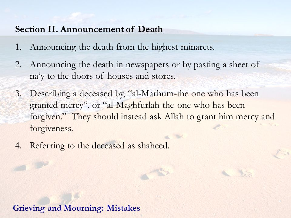 Section II. Announcement of Death
