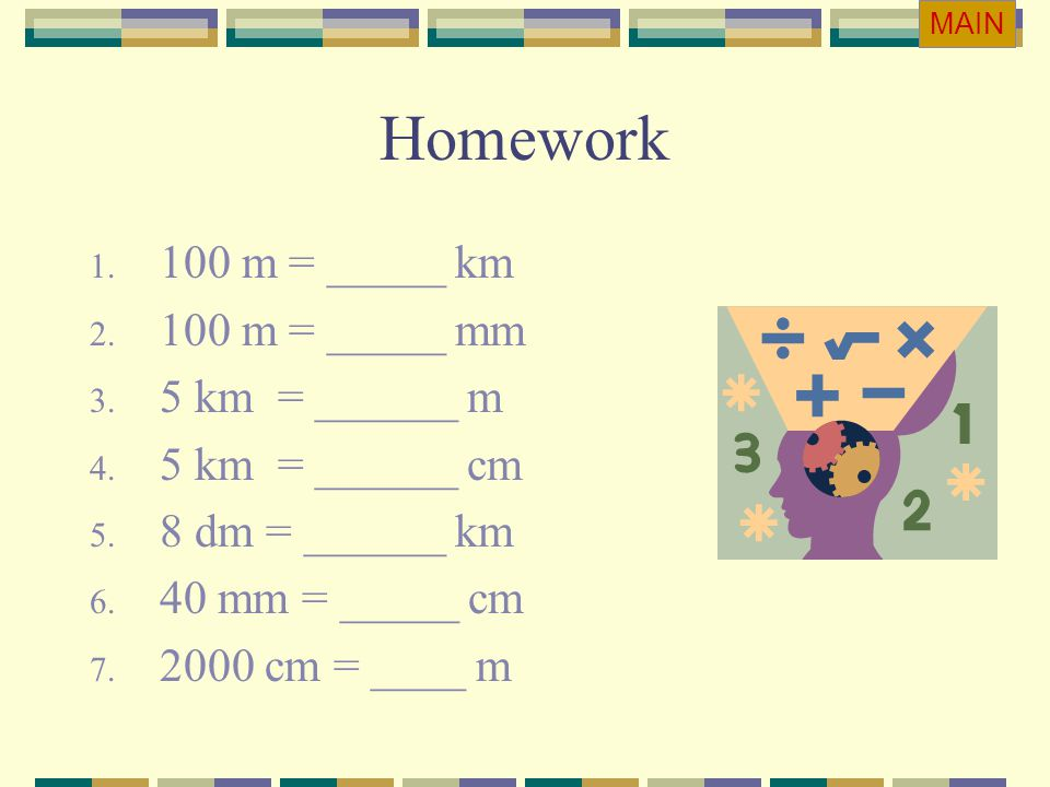 Homework 100 m = _____ km 100 m = _____ mm 5 km = ______ m
