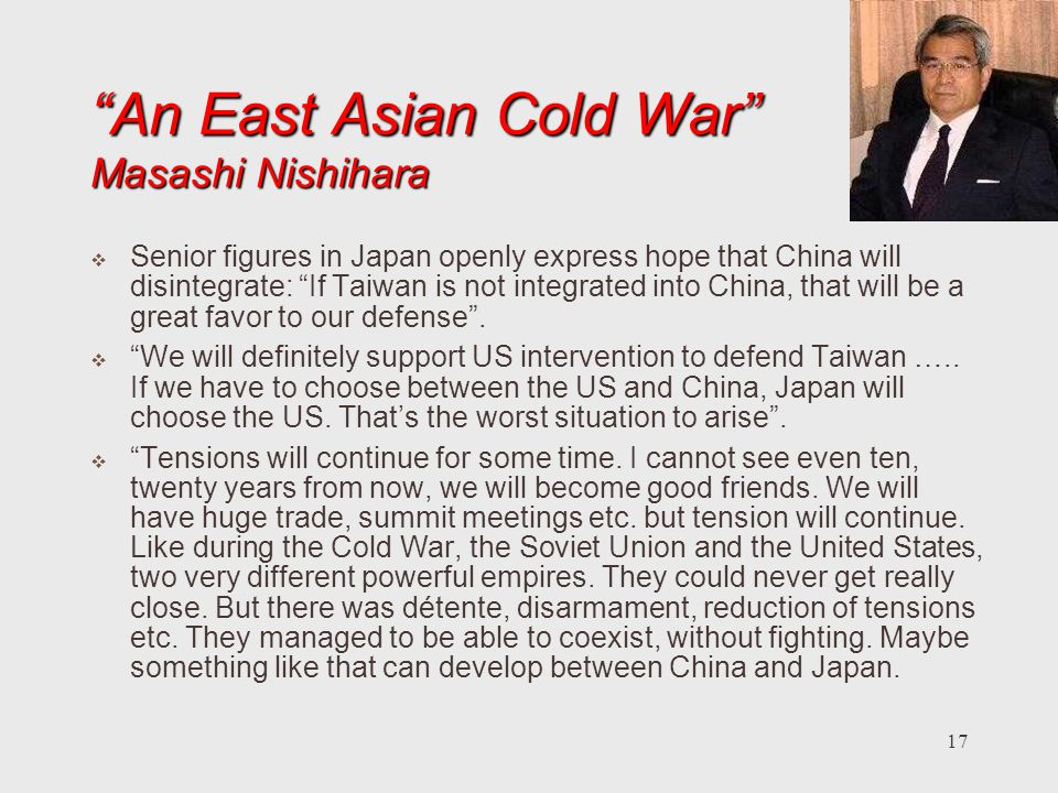 An East Asian Cold War Masashi Nishihara