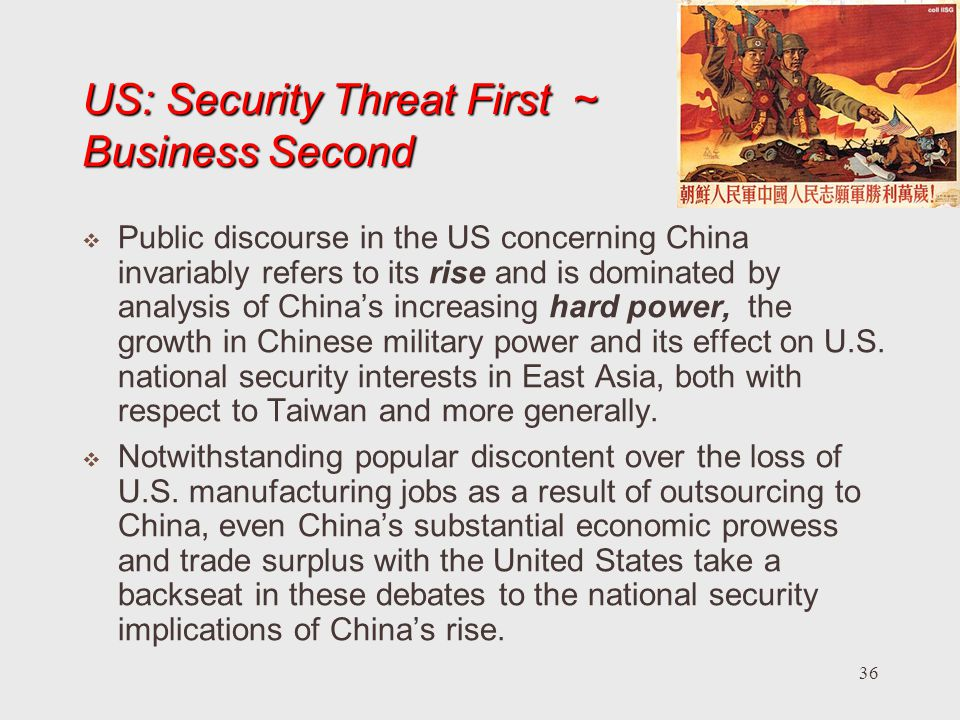 US: Security Threat First ~ Business Second