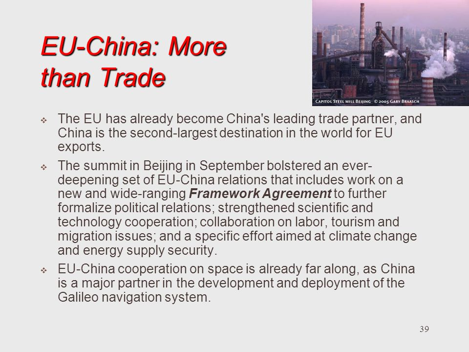 EU-China: More than Trade