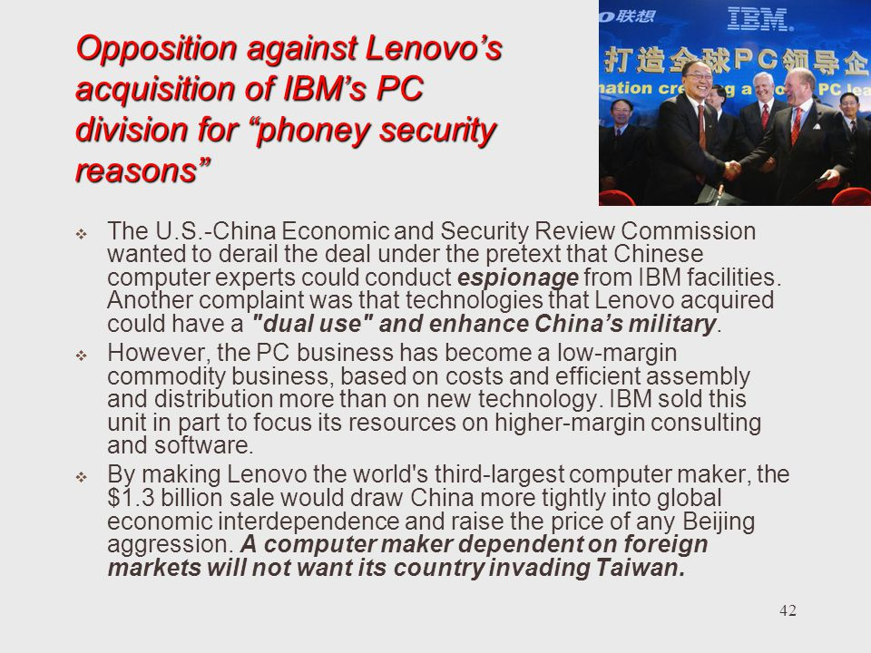 Opposition against Lenovo's acquisition of IBM's PC division for phoney security reasons