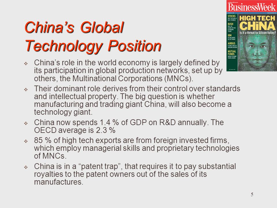 China's Global Technology Position