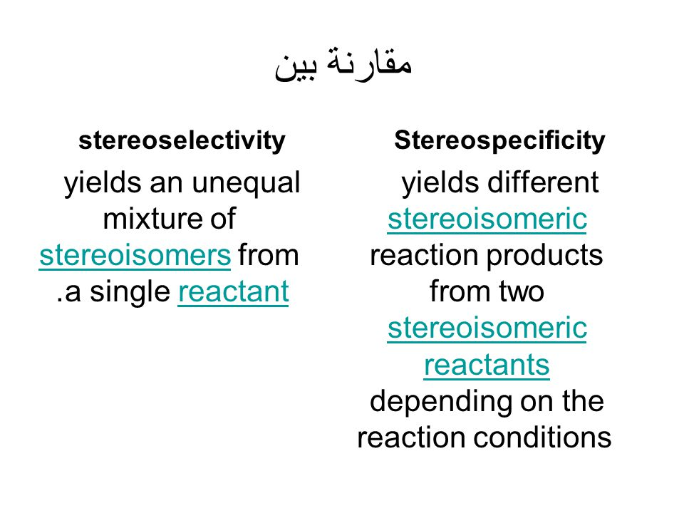 yields an unequal mixture of stereoisomers from a single reactant.