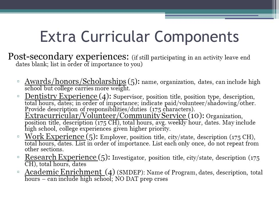 Extra Curricular Components