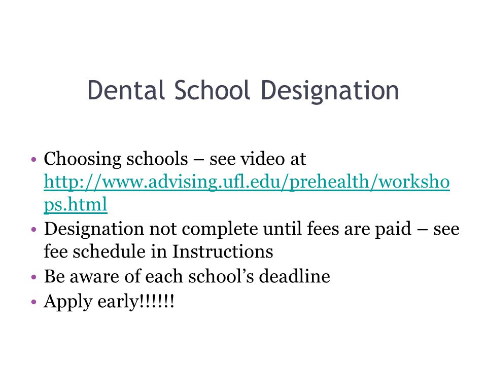 Dental School Designation