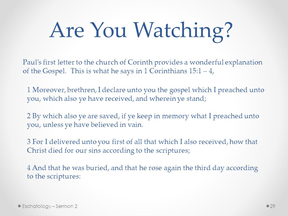 Are You Watching Paul's first letter to the church of Corinth provides a wonderful explanation.