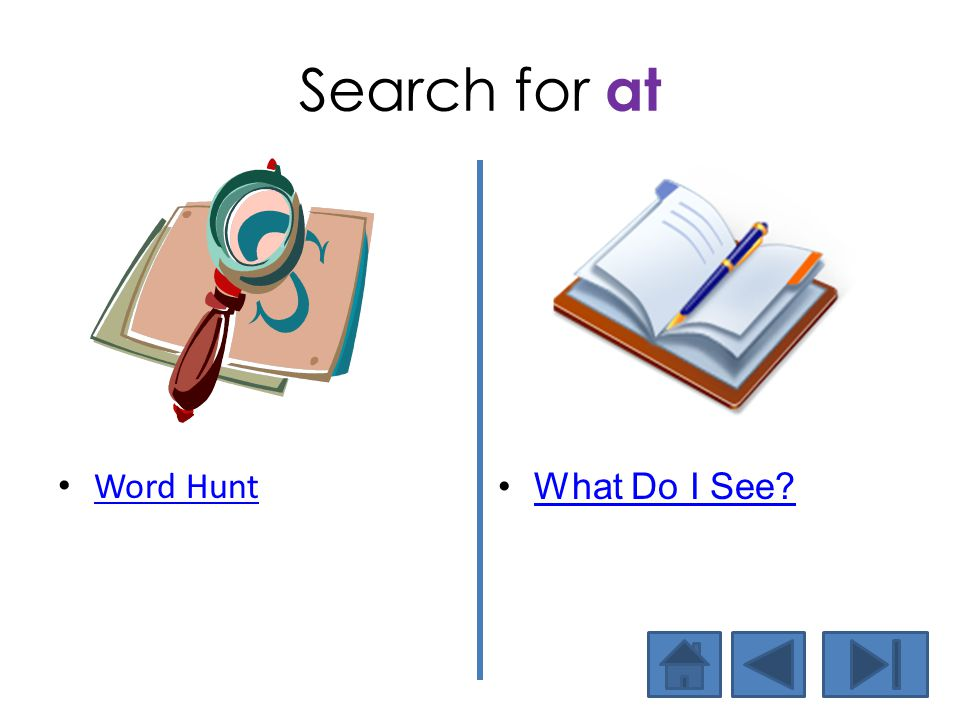 Search for at Word Hunt What Do I See