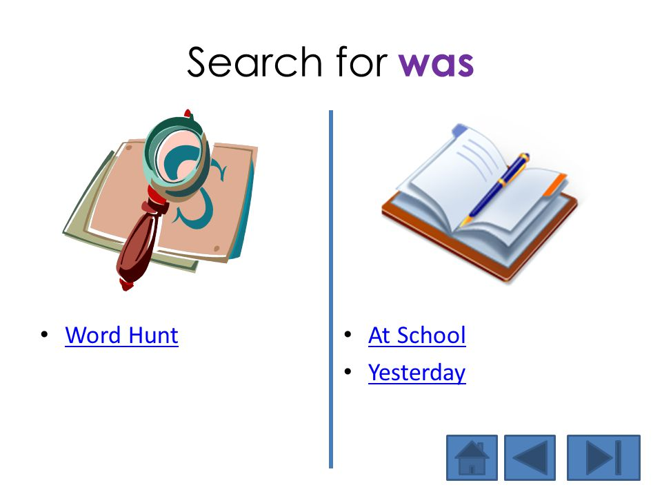 Search for was Word Hunt At School Yesterday