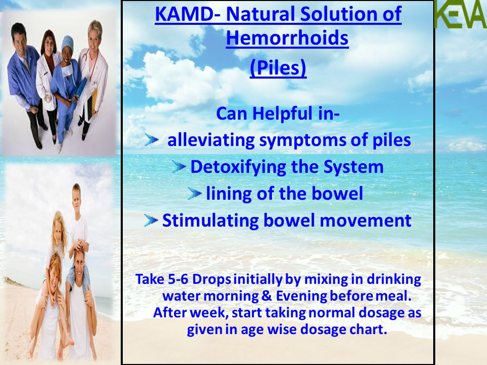 KAMD- Natural Solution of Hemorrhoids (Piles)