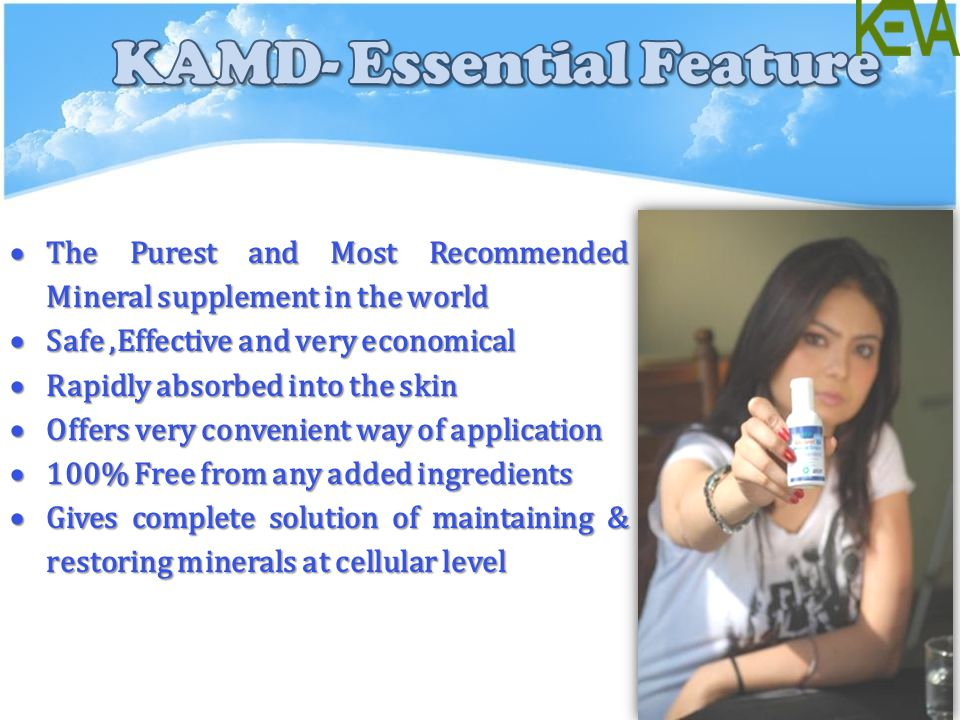 KAMD- Essential Feature