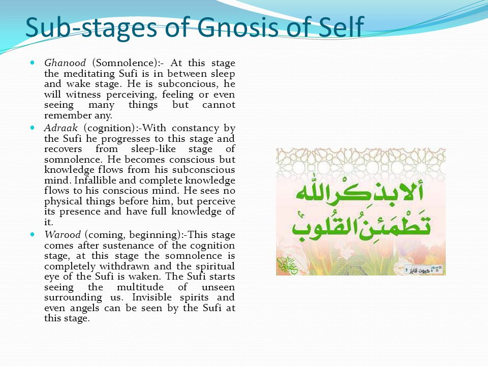 Sub-stages of Gnosis of Self