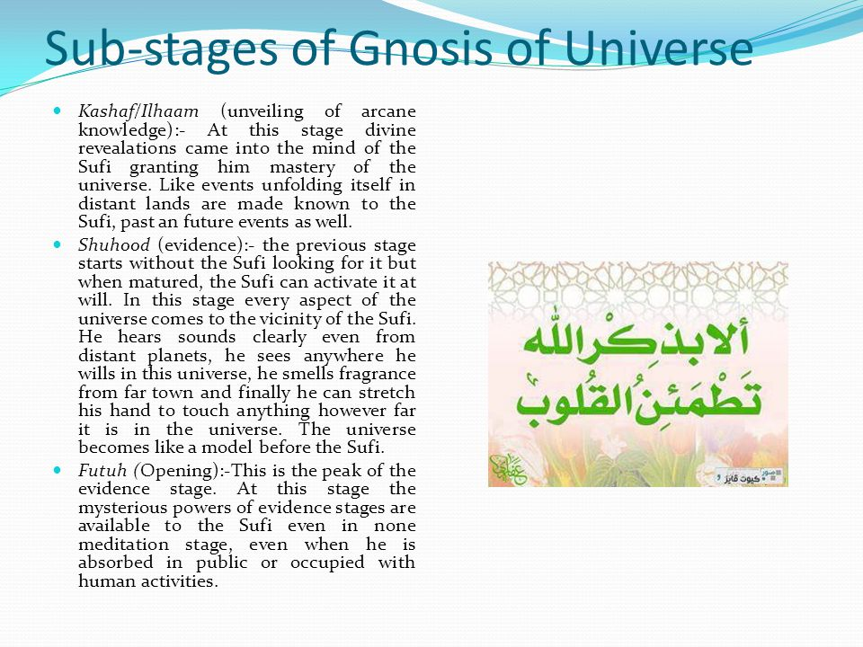 Sub-stages of Gnosis of Universe
