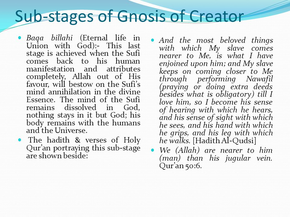Sub-stages of Gnosis of Creator
