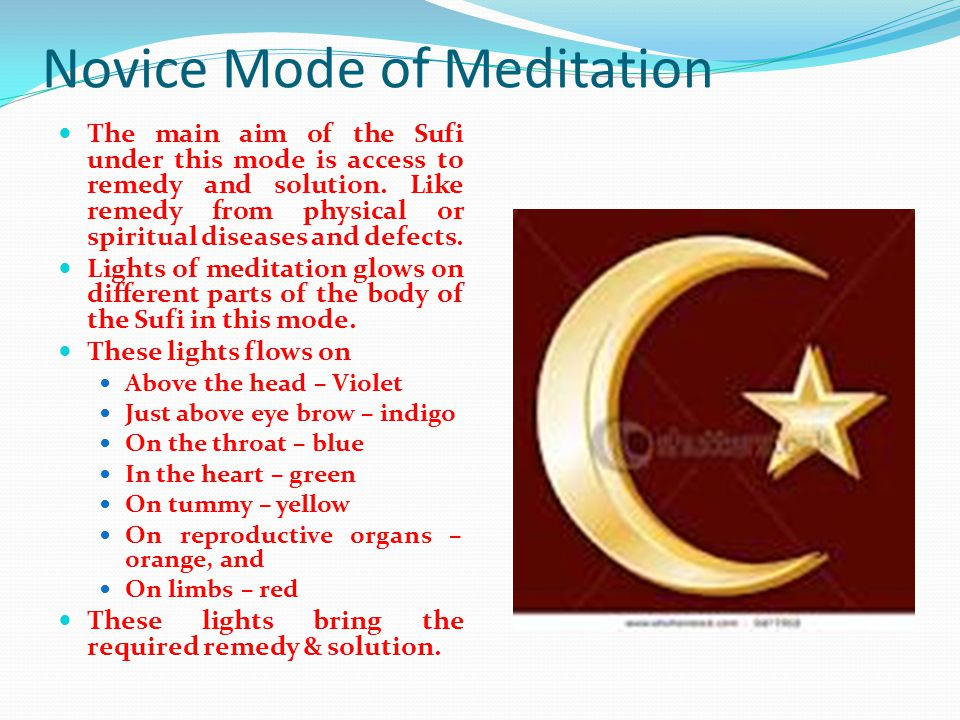 Novice Mode of Meditation