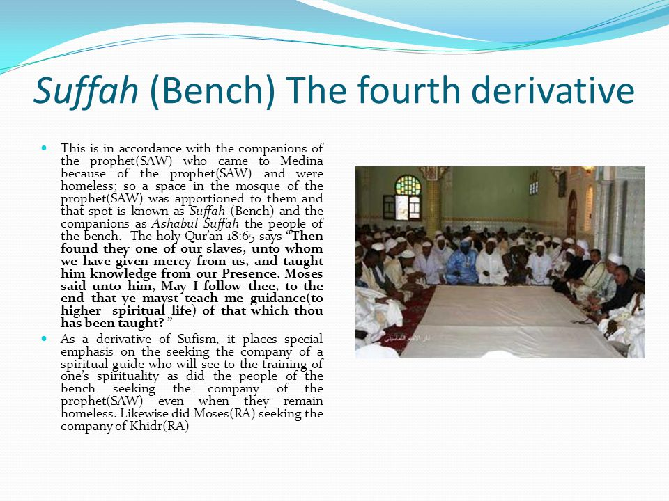 Suffah (Bench) The fourth derivative