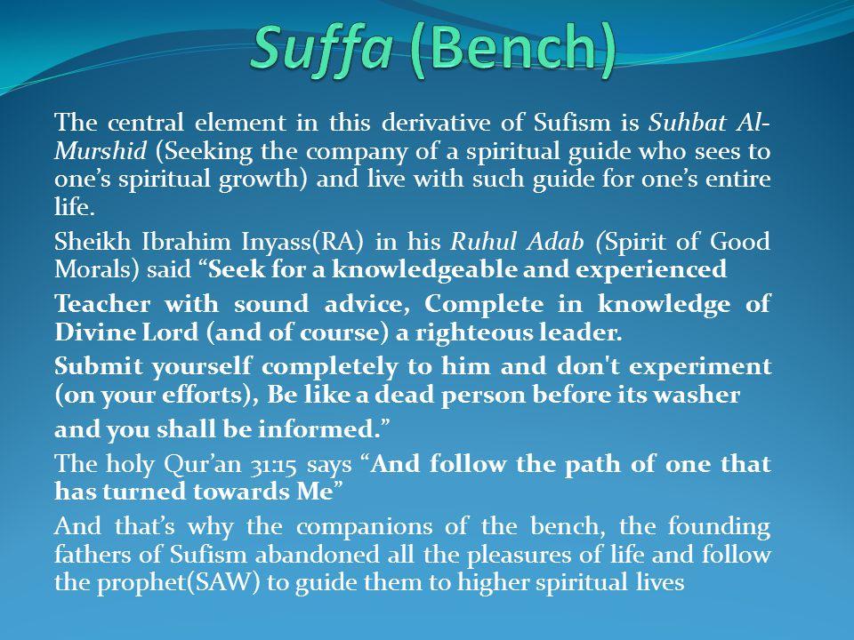 Suffa (Bench)