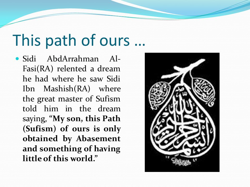 This path of ours …