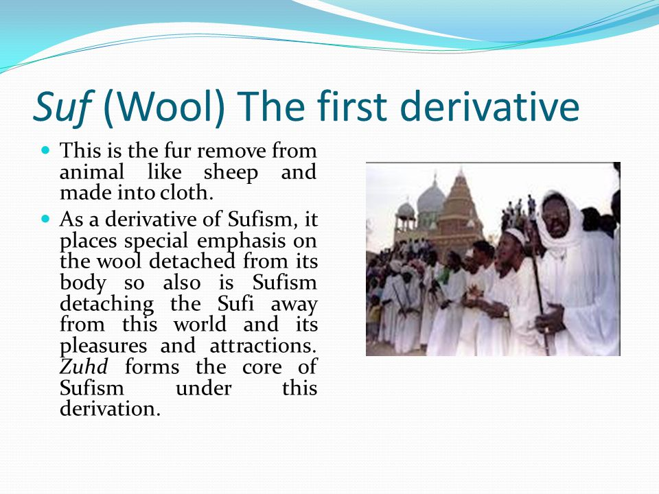 Suf (Wool) The first derivative