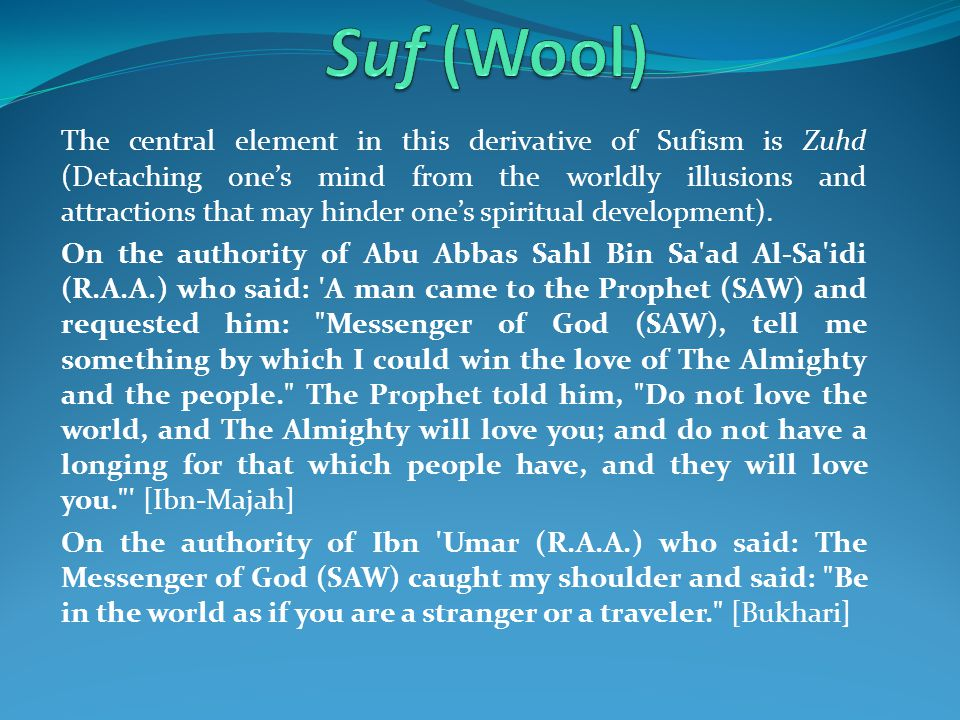 Suf (Wool)