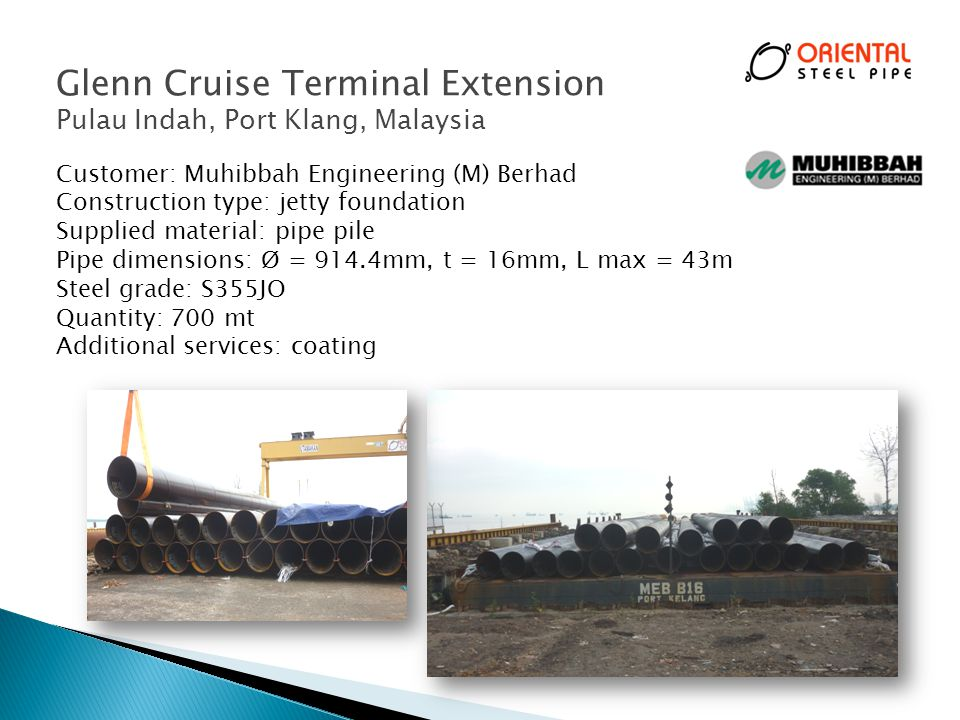 Glenn Cruise Terminal Extension