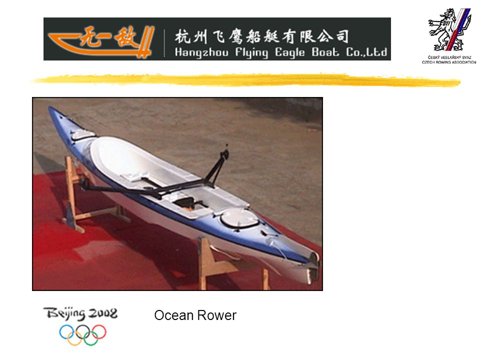 Ocean Rower