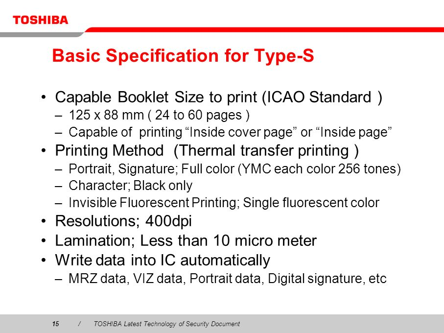 Basic Specification for Type-S