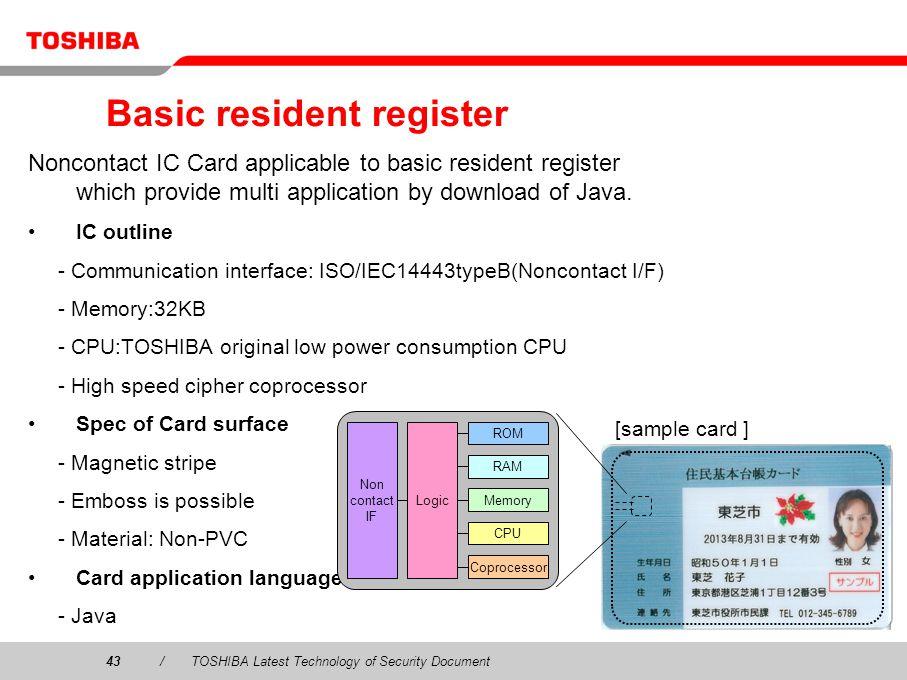 Basic resident register