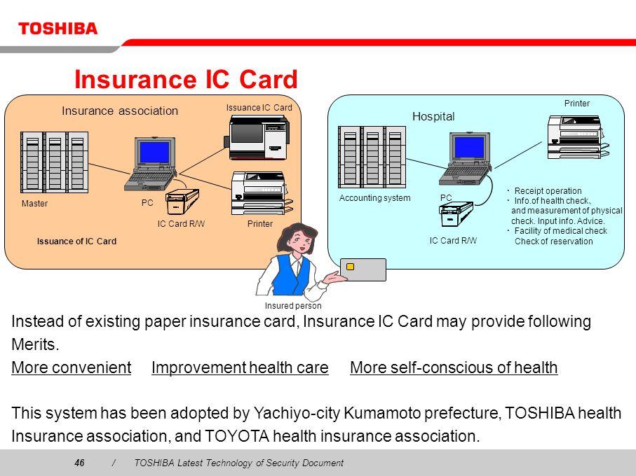 Insurance association