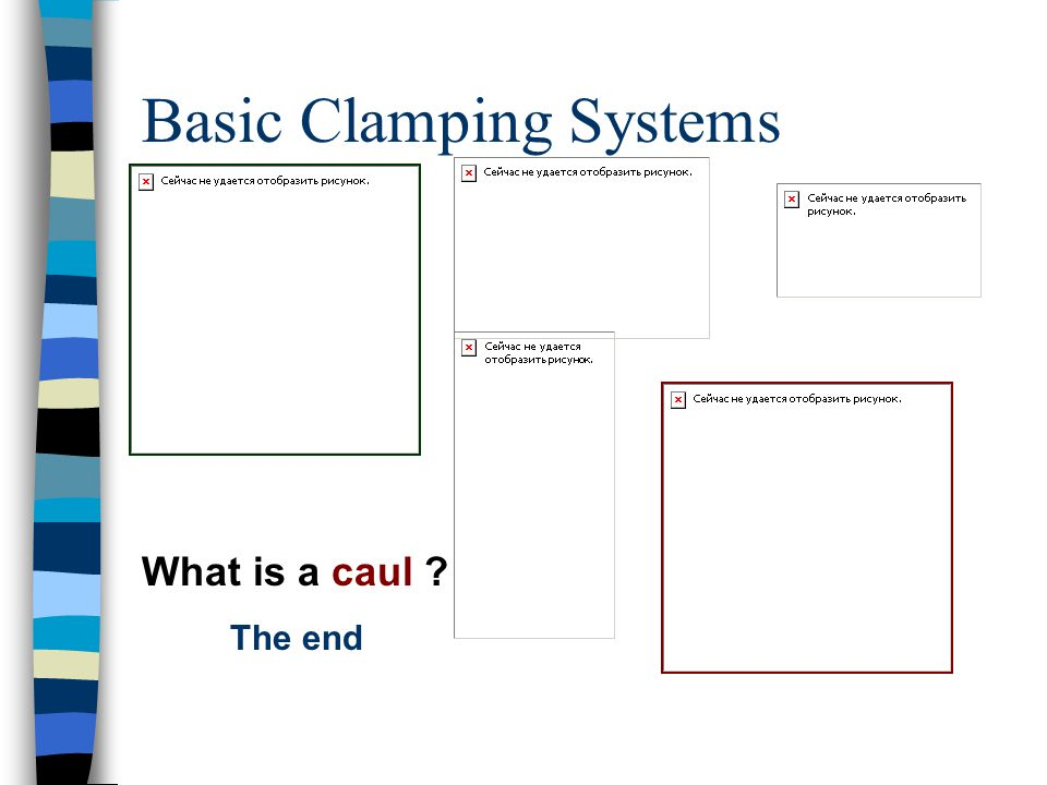 Basic Clamping Systems