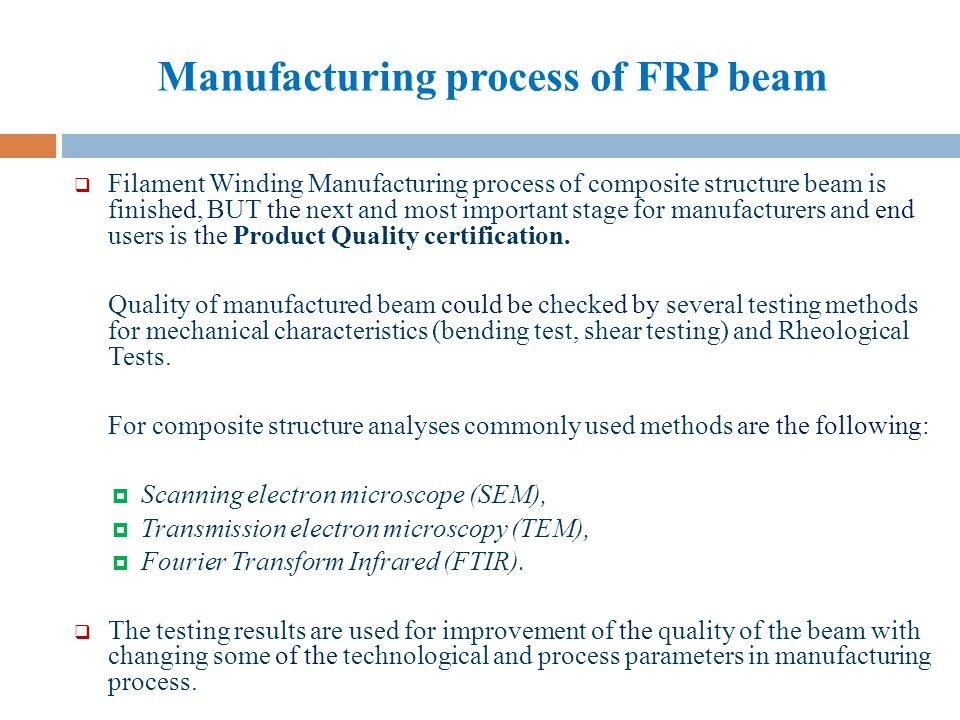 Manufacturing process of FRP beam