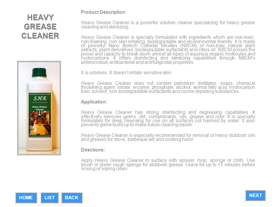 HEAVY GREASE CLEANER Product Description: