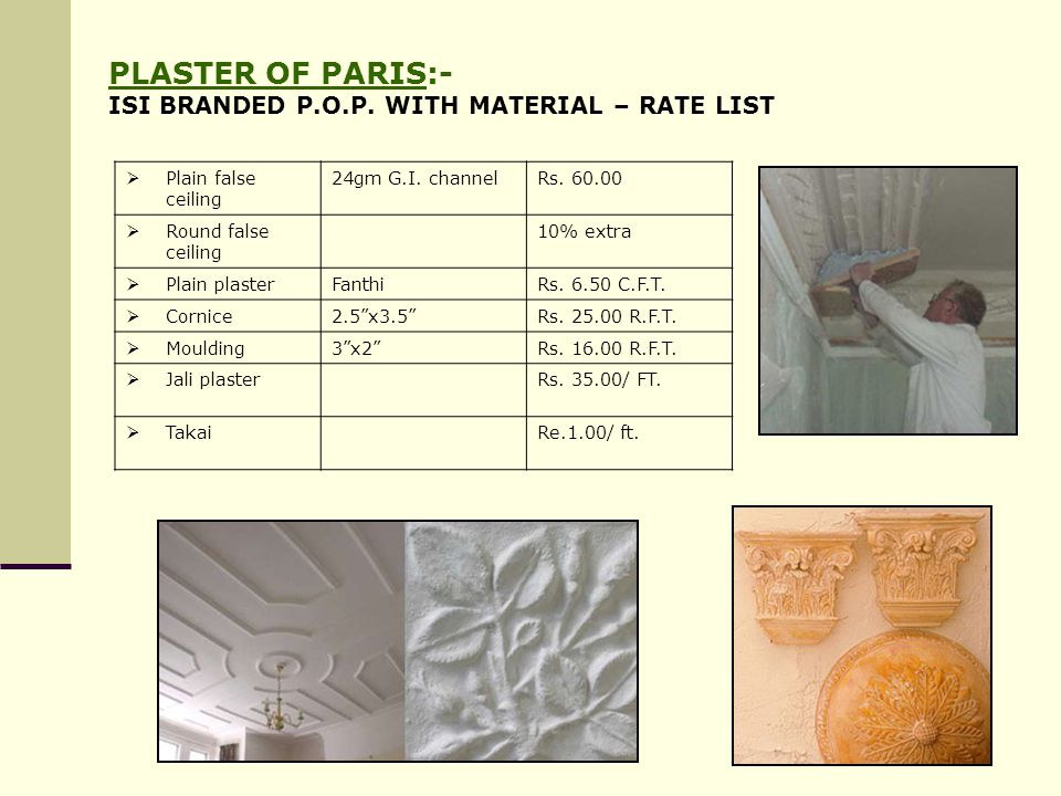 PLASTER OF PARIS:- ISI BRANDED P.O.P. WITH MATERIAL – RATE LIST