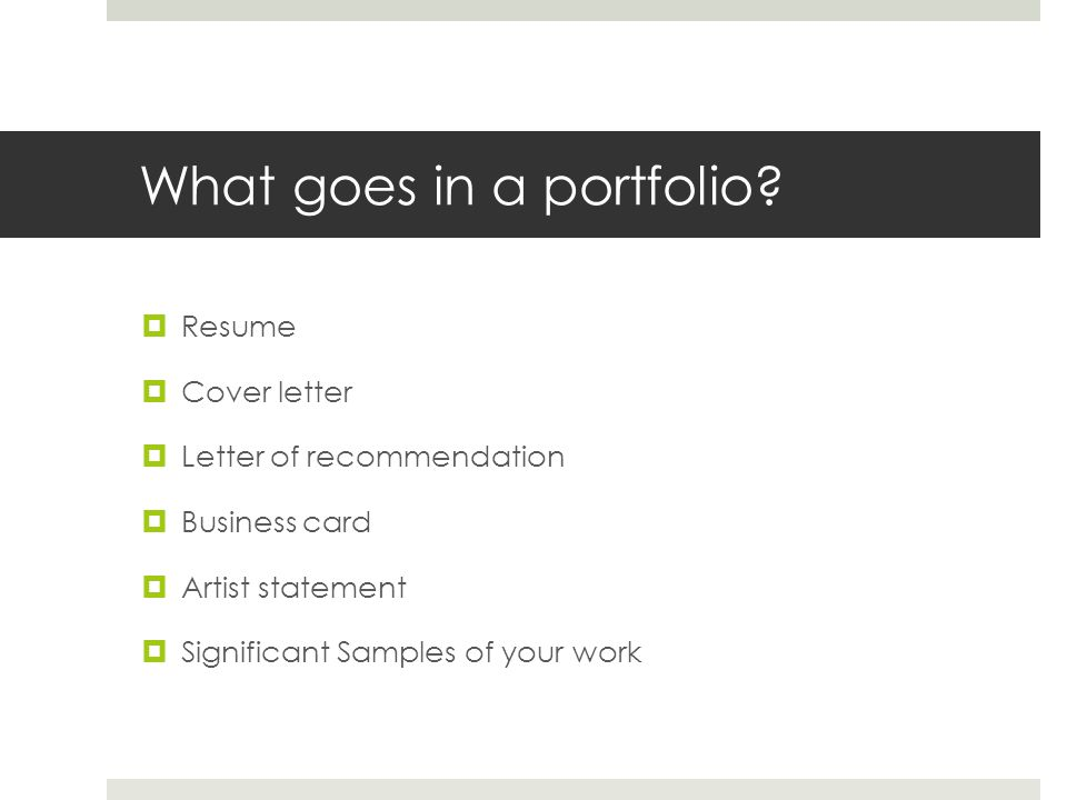 What goes in a portfolio