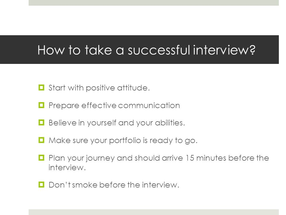 How to take a successful interview