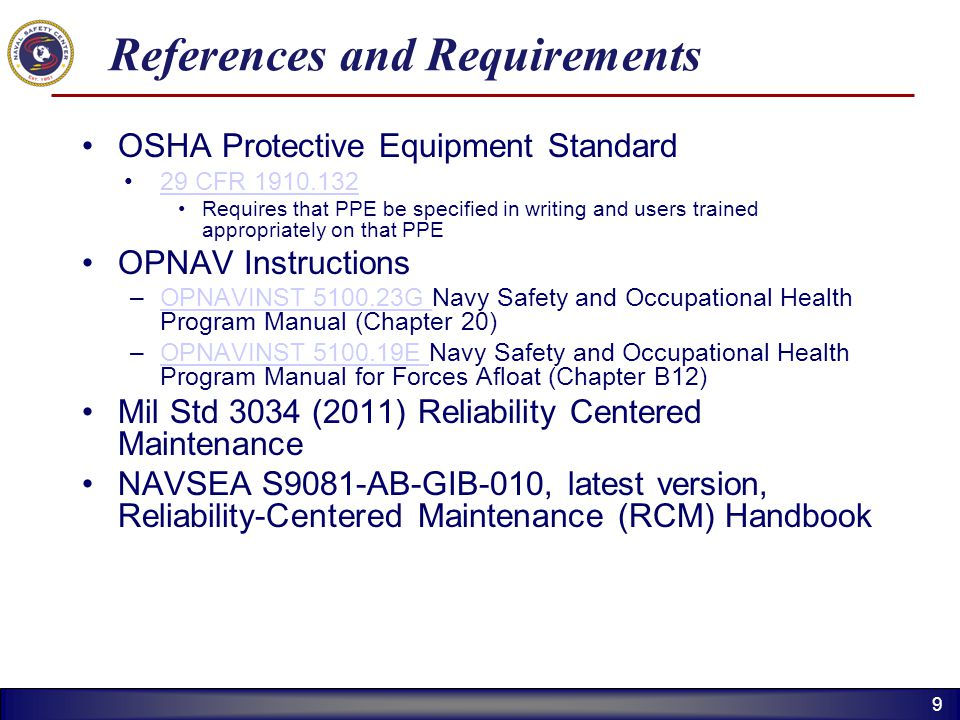 References and Requirements
