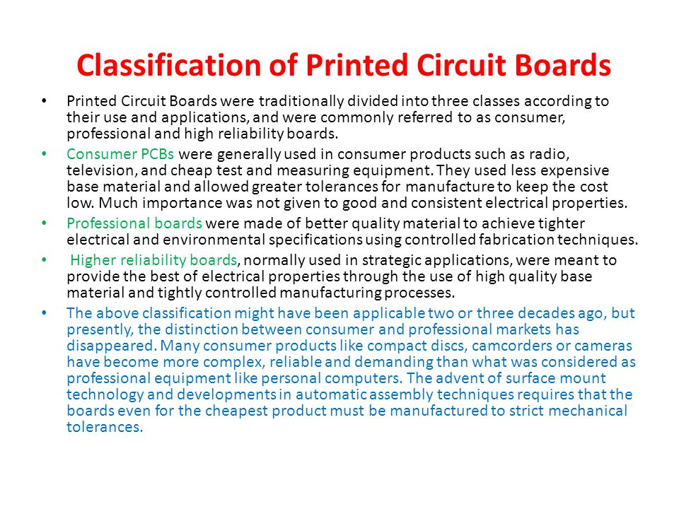 Classification of Printed Circuit Boards